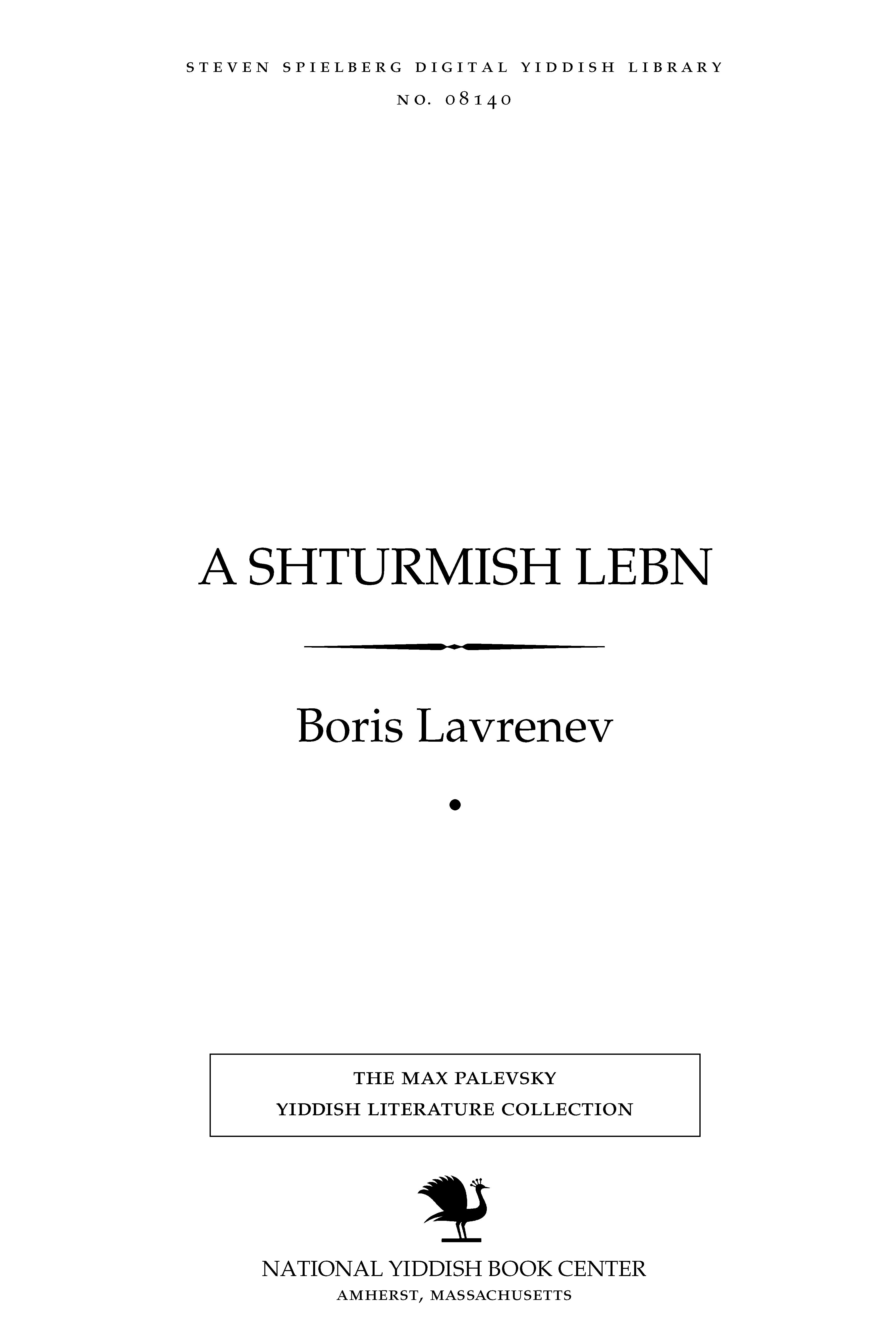 Cover of: A shṭurmish lebn