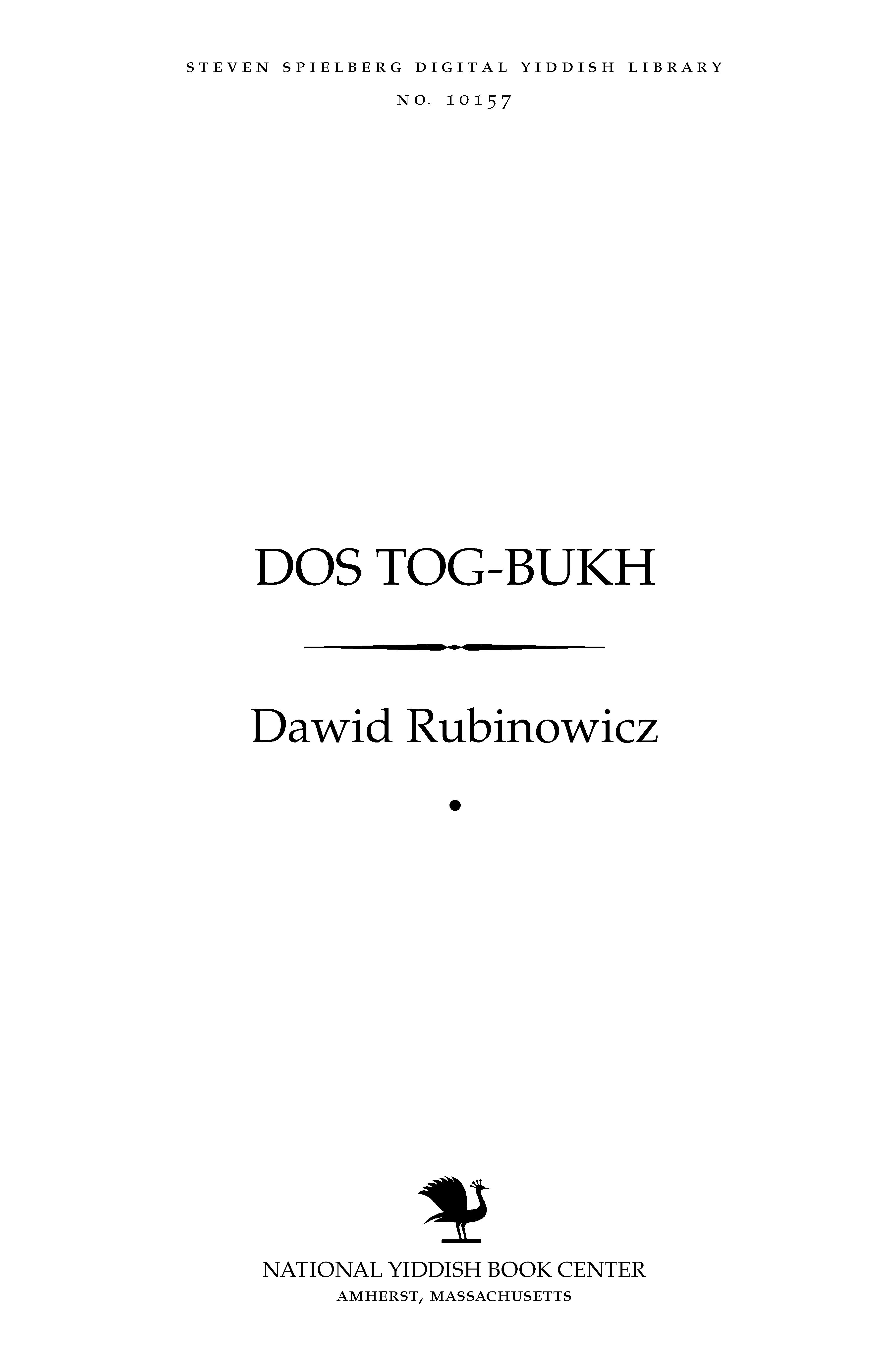 Cover of: Dos tog-bukh