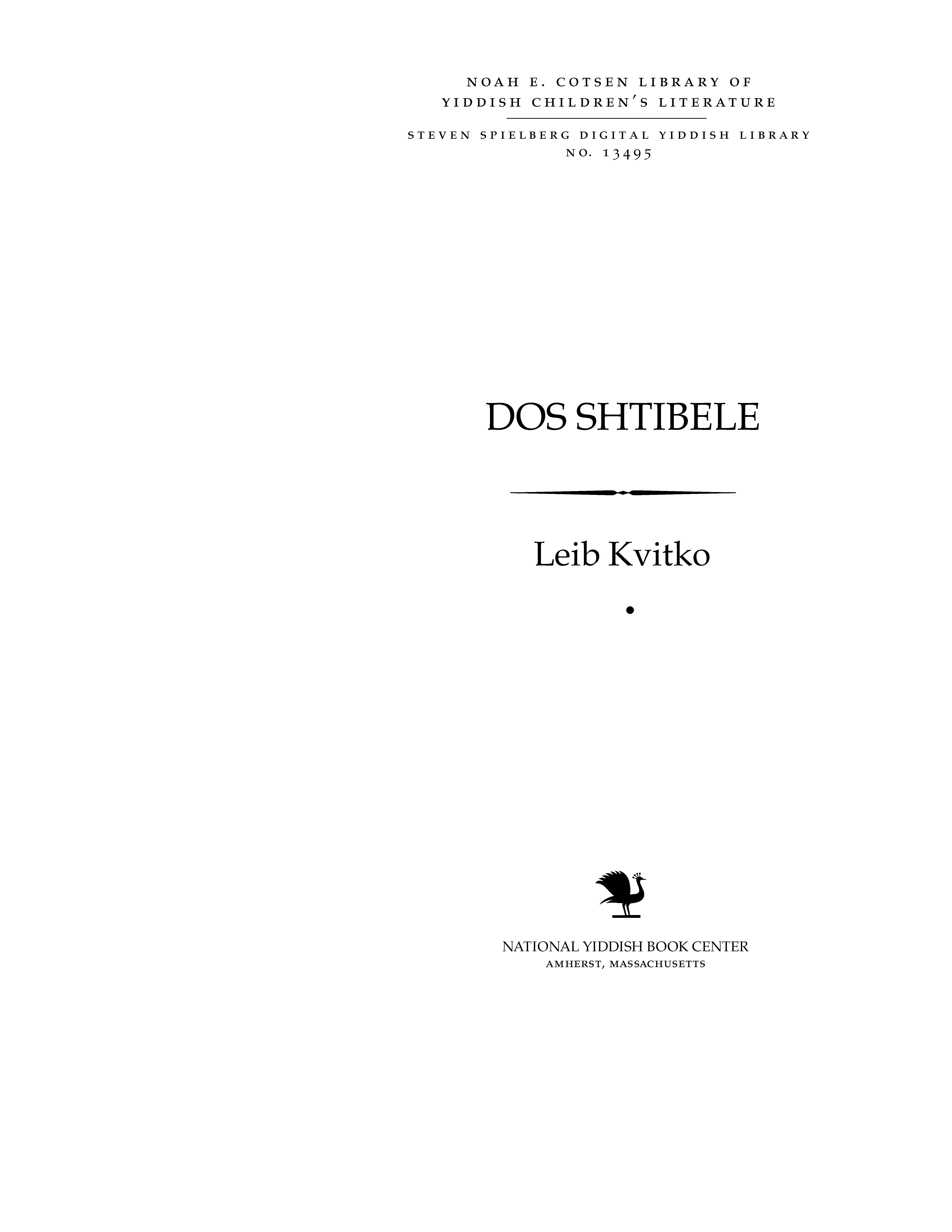 Cover of: Dos shṭibele